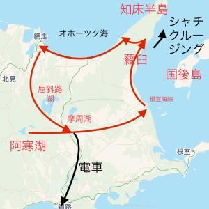 北海道レポ 8 オホーツク海