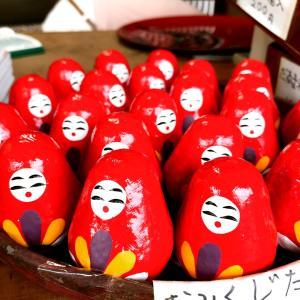 倉田用商店でお買い物