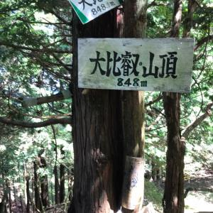 ソロ登山5回目~比叡山