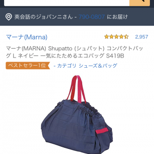 eco-friendly bags, environmentally-friendly bags
