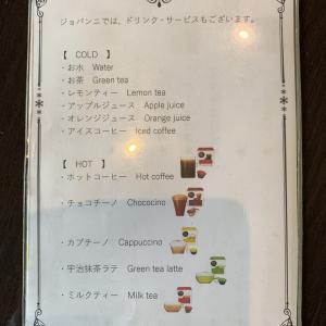 英会話教室スタッフさんが作ってくれました!ジョバンニのドリンクサービスのメニュー表