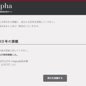 The Japan Times に寄稿しました!