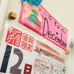 石田クリーニング安城寺店さん【おすすめ】クリーニング店さん。
