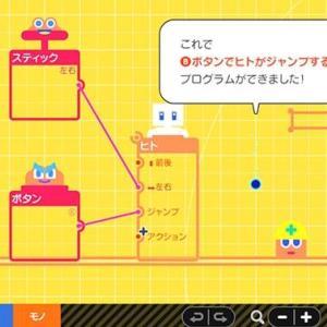 はじめてゲームプログラミングのレビュー、ゲームIDで配るもの!?