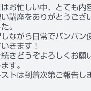 """""""新たな動き"""""""