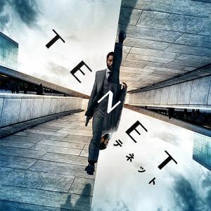 『TENET テネット』/名古屋でシネマ㉓