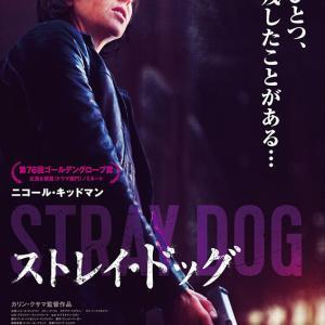 『ストレイ・ドッグ』・『キーパー ある兵士の奇跡』/名古屋でシネマ⑤・⑥