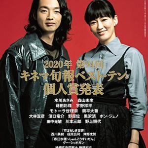 ツン読からヨン読へ/読書備忘録(2021年2月)