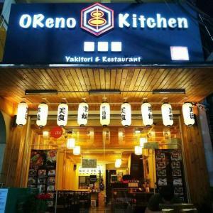 一人グルメ 第二弾 「OReno Kitchen」