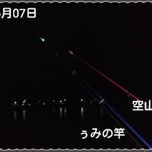 大キス狙い(夜釣り編)