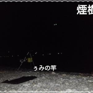 煙樹ヶ浜リベンジのリベンジ