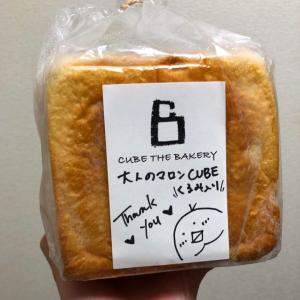 *CUBE the Bakery  *大人のマロンCUBE