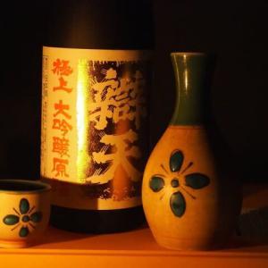 酒聖…小よく大を制する