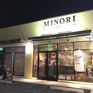ハワイで二度と行かないだろう和食のお店
