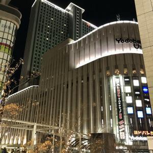 日本旅行② ホテル編