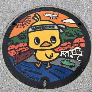 日本旅行③ 日清カップヌードルミュージアム