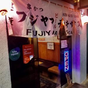 ハワイでおいしい串カツのお店
