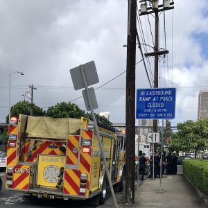 ハワイは交通事故でこの騒動?!