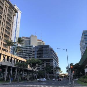 ハワイ ドン・キホーテの変貌