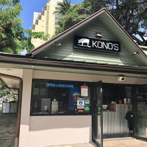 ハワイ 丸亀うどんの隣に出来たテイクアウトのお店