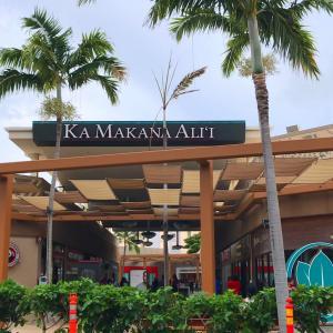 YouTubeアップしました。ハワイのショッピングモール カマカナアリイ
