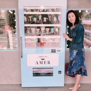 渋谷のかわいいアメ屋さん