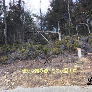小田山バリエーションルート