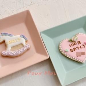【オーダークッキー】100日祝い