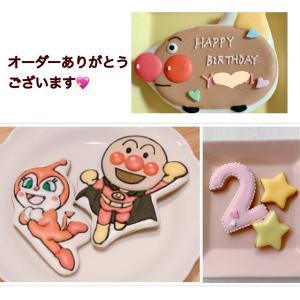 【オーダークッキー】HAPPY BIRTHDAY