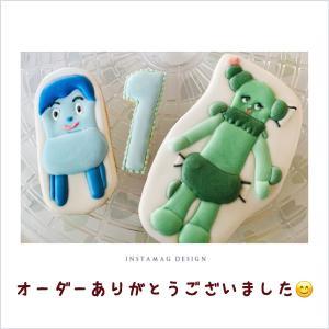 【オーダークッキー】サボさん&コッシー