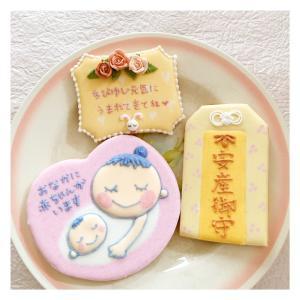 【オーダークッキー】人気のマタニティ  inナチュラルカラー