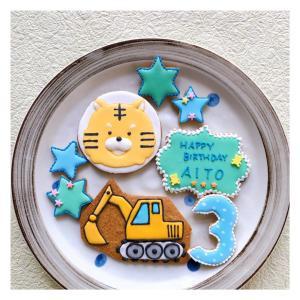 【オーダークッキー】アレルギーあってもアイシングクッキー