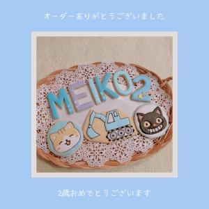 【オーダークッキー】水色で統一
