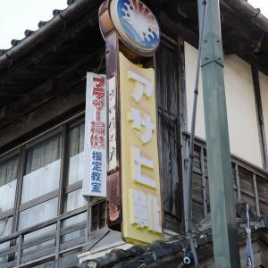 真壁その14(石田商店)
