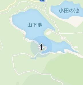 山下湖ロッジ