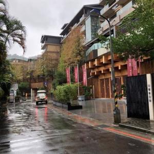 台北の温泉旅館「京都館」