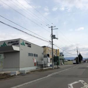 JA・福地建装・上磯中学校