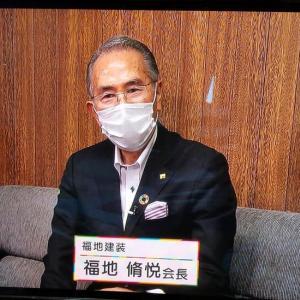 SDGs取り組み企業・テレビ放映