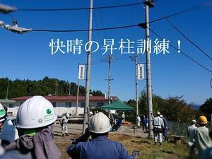 いま電気工事士を目指す若者たちへ!
