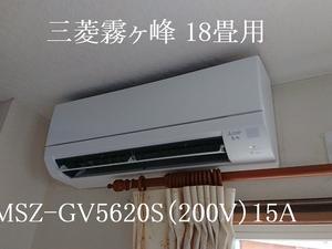 エアコンが冷えにくい!? エアコン更新と冷えない要因をご紹介♪