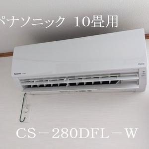 冷えないエアコンと施工粗さ‥ 更新して解消します!