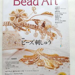Bead Art  Vol.20