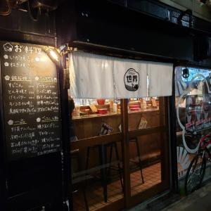 お洒落な立ち飲みスタイルのお店!!いかがたっぷり(*^^*)いか焼き 世界