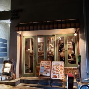 神戸三宮 野菜巻き串 トルナドパティオラ 豪華な前菜の盛り合わせもオススメです♡