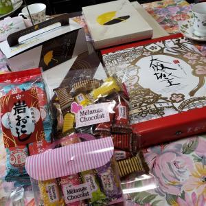 あみだ池大黒 訳ありバラエティBOX★新型コロナで行き場をなくした大阪お土産を応援!