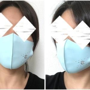 ● 遂に開封!小顔効果のママ・マスク♪ビックリ比較!!