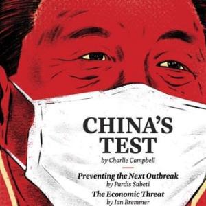 """台湾のTPP申請に日本は""""歓迎""""中国は反発「かく乱だ」"""