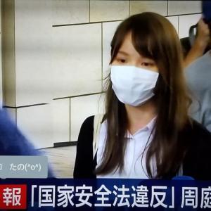 香港問題で「内政干渉やめろ」=菅官房長官の懸念表明に―中国外務省