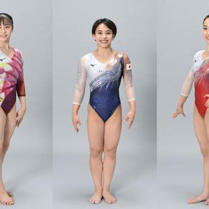 独体操女子「ユニタード」で登場団体総合、9位で敗退