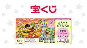 宝くじで1億円当たった人の末路 (鈴木 信行)